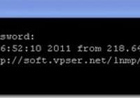 BuyVM小内存VPS安装LNMP图文教程
