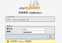 BuyVM  VPS安装WordPress教程