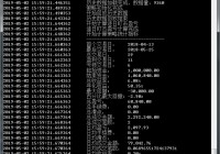 VN.PY 2.0学习记录二(策略开发)