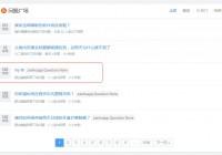 网站开发(六)财务网开发之二