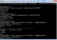 VNPY源码(一)CTP封装及K线合成