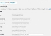 密码保护:网站开发(三)服装网站开发笔记(二)