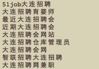 词库应用(2)