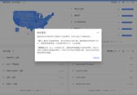 利用Google Trends获得相关关键词