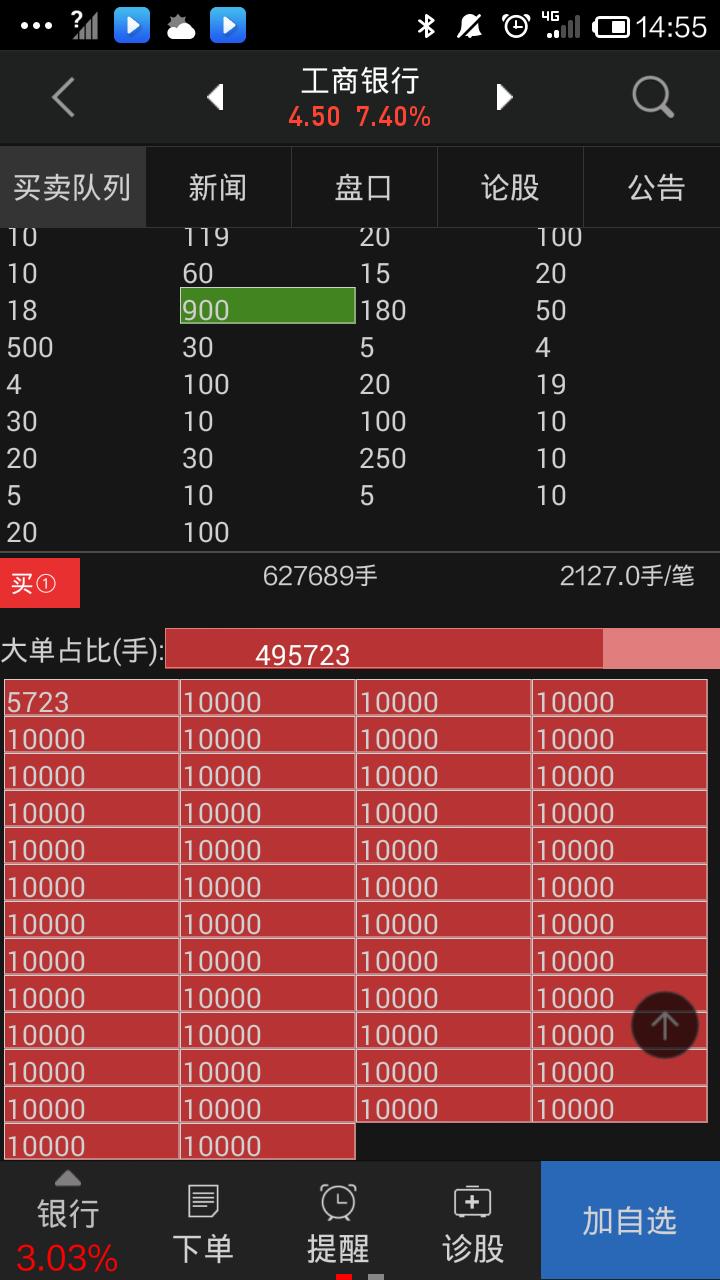 Screenshot_2015-09-01-14-55-51