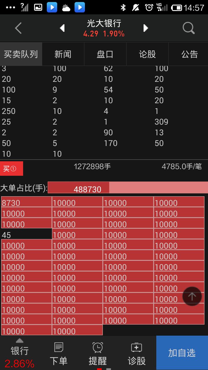 Screenshot_2015-09-01-14-57-01