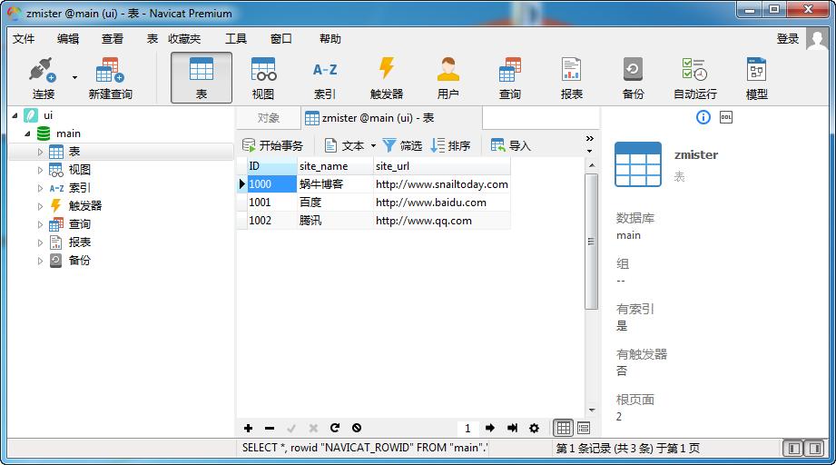 pyqt5 中文教程及Python程序打包成exe   蜗牛博客  三根K线改三观